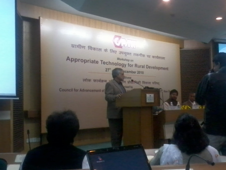 Appropriate Rural Technology Workshop By CAPART in Delhi