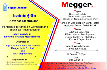 Advanced Electrician Training Program